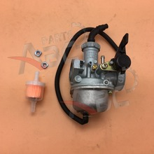 Carburetor For 70cc 110cc 125cc Quad ATV Dirt Bike Go Kart Carb 22mm