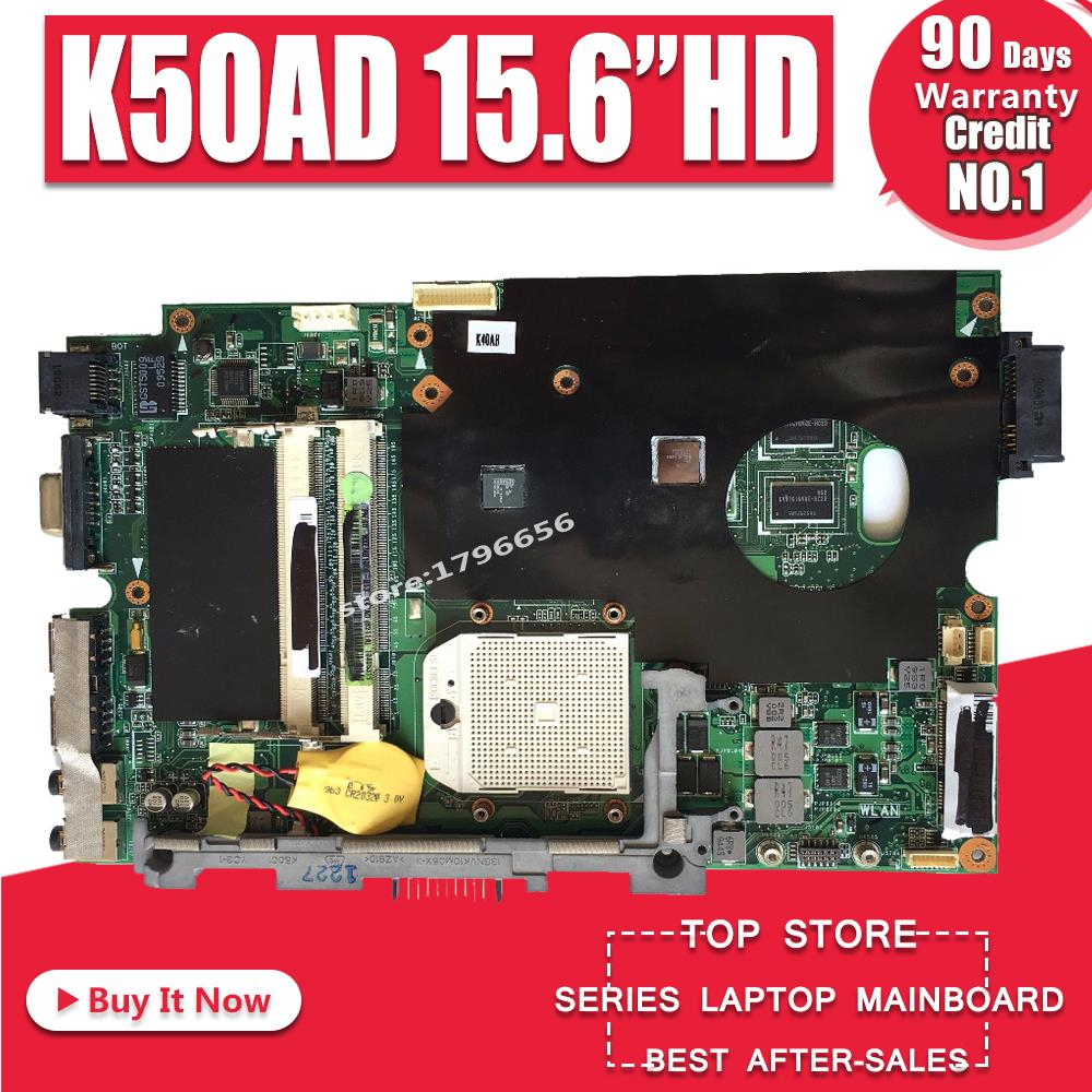 Hot selling laptop motherboard for ASUS K50AD X5DAD REV 1.3 15.6 inch machine 512m graphics card motherboard