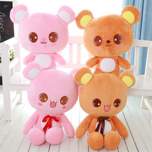 40-60cm Pink Brown Movie Cartoon Creative Bear Plush Toys Soft Stuffed Animals Dolls Valentine Gift Girl Present Christmas(China)