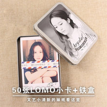 50PCS Youpop KPOP F(x) FX Krystal K-POP New Fashion Self Made Card Album LOMO HD Small Photos Cards With Box Photocard