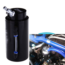 Universal Aluminum Cylinder Oil Catch Radiator Reservoir Tank Breather Can Black