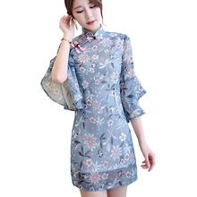 Slim A-Line Dress 2017 Summer Women's Clothing Chiffon Seaweed Print New Speaker Sleeves Dress Improved Cheongsam