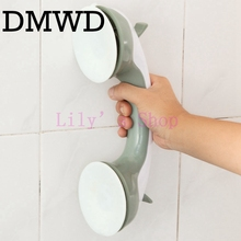 NEW Helping Handle Sucker Safer Grip Handrail Bath Bathroom Accessories Toddlers Older People Keeping Balance bathroom armrest