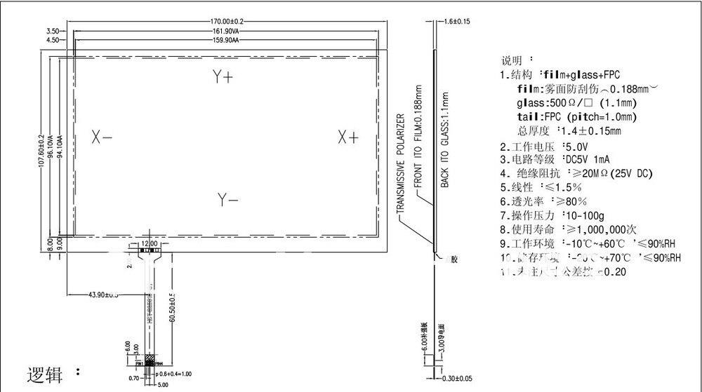 7.3 170--107.6HST PTA7.3D