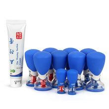 Acupuncture Magnetic Acupressure Suction Cupping Set Pain Relief Silicone Vacuum Cupping Therapy Sets With Cream Health Care(China)