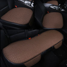 New Car Seat Covers Truck Seasons Pad General Commercial Seat Cushions Seat Covers Car Seat Styling for Toyota Honda All Cars