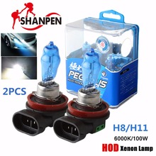 2pcs 12V CAR HOD H8 H11 100W Bulb  Xenon Halogen Lamp White 6000K Gold 2800K Auto Driving Headlight Fog Light Bulbs