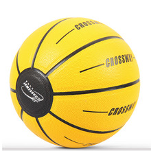 2017 High Quality Basketball Ball Size 7 Strong PU Basketball Ball Outdoor Indoor Sports Training Competition Ball