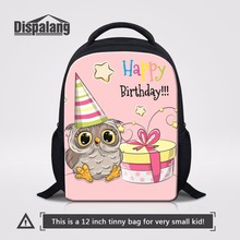 Dispalang Newest Small School Bags For Kindergarten Kids School Backpack Nursery Baby Bookbag Mini Back Pack Best Birthday Gift(China)