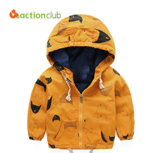2016 Spring Autumn Boys Jacket Outwear Cotton Kids Children Teenage Coat Child Fashion Zipper Hooded Clothes KU1016(China)
