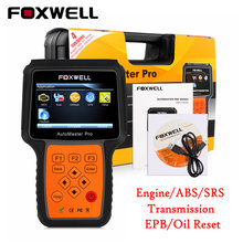 Automotive Scanner Original Foxwell NT614 OBD Car Scanner ABS Airbag and Transmission EPB Reset Diagnostic-tool for Multi-brand(China)