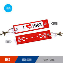 New Creative Hong Kong HKG 07R-25L Airport Runway Luggage Embroider Metal Plane Bag Tag for Flight Crew Pilot Aviation Lover