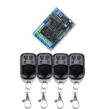 DC24V DC 12V 4CH RF Wireless Remote Control Switch System With 4PCS Transmitter + 433.92Mhz Receiver(China)