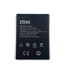 1PCS Original  Li3818T43P3h695144 1850mAh Battery For ZTE V830w Kis 3 Max For ZTE Blade G Lux Mobile Phone +Free shipping