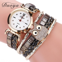 2017 New Duoya Brand Women Casual Wristwatches Quality Leather Owl Vintage Handmade Braided Ladies Quartz Watch Bracelet Clock