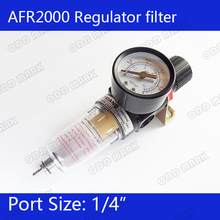 Free shipping Pneumatic Air Source Treatment Filter Regulator w Pressure Gauge AFR2000(China)