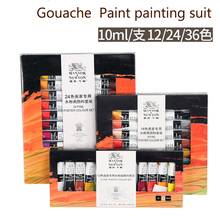 Gouache Paint Sets for Children Painting Watercolor paints painting supplies 12/18/24 colors 10ml/piece Art Supplies
