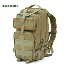 FREE SOLDIER 1000D nylon camping hiking mountaineering 30-45L backpack men&women Cycling tactical bags()