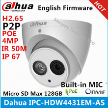 Dahua IPC-HDW4431EM-AS metal shell H2.65 Built-in MIC WDR IR 50m 4MP IP Camera with POE DH-IPC-HDW4431EM-AS cctv Camera(China)