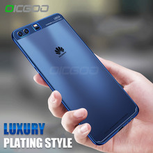 OICGOO Electroplating TPU Silicone Soft Cases For Honor 9 P10 Phone Case Ultra Slim Full Cover For Huawei P10 lite P10 Plus Case(China)