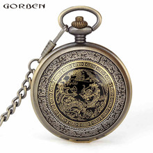 Bronze Quartz Pocket Watch Antique Men Watches Cool Chinese Dragon Pocket Watch Fob Chain Necklace Wonderful Gifts For Men Women