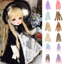 Wholesale DIY Curly 15x100cm Hair Wig Hairpiece for 1/3 1/4 1/6 BJD SD Doll Party Accessory Fashion Hair Replacement Girl Gift(China)