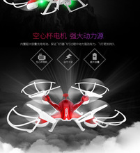 30w pixels SH9 4CH Helicopter toys for kids/ quadcopter for aerial photo/professional aerial