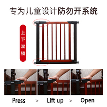 KINGBO Solid wood baby door fence child safety fence baby isolation stairs railings guard rails pet dog fence door(China)