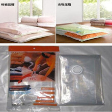 The New Vacuum Bag Foldable Transparent Border S/ M / L/ XL Compression Organizer Pouch Sealed Bags To Save Space(China)