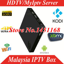 Android 4.4 IPTV box Malaysia singapore IPTV Box HD Channel HDTV MyIptv account APK 1/3/6/12 months Media Player Quad Core