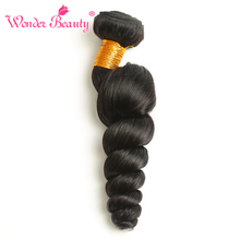 Wonder Beauty Hair Brazilian Loose Wave Non-Remy Human Hair Bundle 1 Piece Natural Color 8-26 Inch Can Be Straightened and Dyed