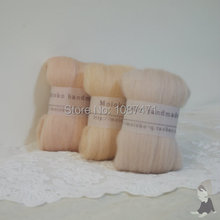 needlework Wool felt poke fun 66s incarcerators united ashford beige colored light champagne,20g/piece ,3piece/lot Free shipping(China)