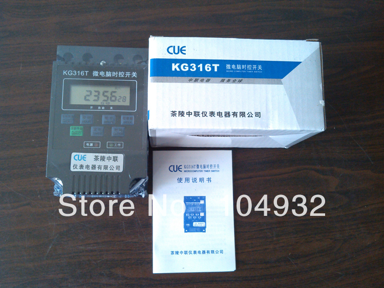 110V/AC/ 220VAC 25A Micro-Computer Auto Ringer Digital Bell Program Bell Controller School Bell Programmable TIMER SWITCH F<br>
