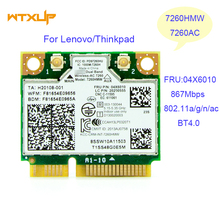 Dual Band Wireless-AC 7260 7260AC 7260HMW netword card wifi+BT 4.0 Bluetooth adapter mini PCI-E 867Mbps for Lenovo FRU:04X6010(China)