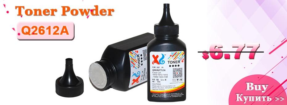 Q2612A-toner-cartridge