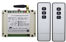 New DC12-48V 2CH RF Wireless Remote Control Switch System library door control 2pcs (JRL-6) transmitter 1 receiver Learning code(China)