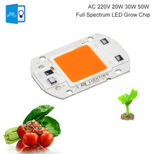[DBF] LED COB Lamp Chip 20W 30W 50W 220V  full spectrum led grow chip Fit For DIY indoor led grow light DIY Light for Plant
