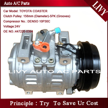 10P30C Air Conditioning Compressor for Toyota Coaster Bus 12V 5PK 5GR 447220-0394(China)