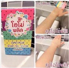 Thailand Pure Soap Whitening Skin Aging Gluta Anti Body Beauty Lightening OMO rainbow plus White Whitening Soap Anti Dark Spots