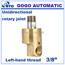 GOGO Left-hand thread Unidirectional rotary swivel joint for pipe 3/8 inch 100 degree high temperature air water brass fitting