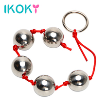 Buy IKOKY Five Metal Anal Balls Adult Products Anal Bead Sex Toys Woman Ring Handheld Stainless Steel Butt Vaginal Plug