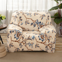 SunnyRain Beige Polyester Elastic Sofa Cover Printed Floral Sofa Cover For Sectional Sofa Slipcover Couch Cover capa para sofa(China)