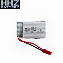 RC Drone Battery JST 3.7V 750mAh Lipo Batteries For MJX x800 x300c Helicopters Airplanes Toys Parts Battery Durable Performance(China)