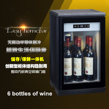 20L Thermoelectric refrigerator Wine cooler Electronic Wine cellar Cemiconductor cooler wine collection preservation homebar(China)