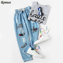 ROMWE Ripped Cuffed Jeans Women Blue Offset Printing Drawstring Mid Waist Denim Pants Fashion Casual Pockets Cropped Jeans(China)