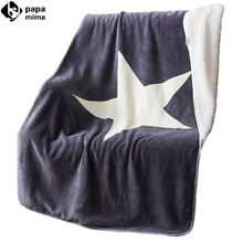 Papa&Mima simple white star gray throw blankets multifunctional summer blankets coral fleece soft double face blanket 110x150cm