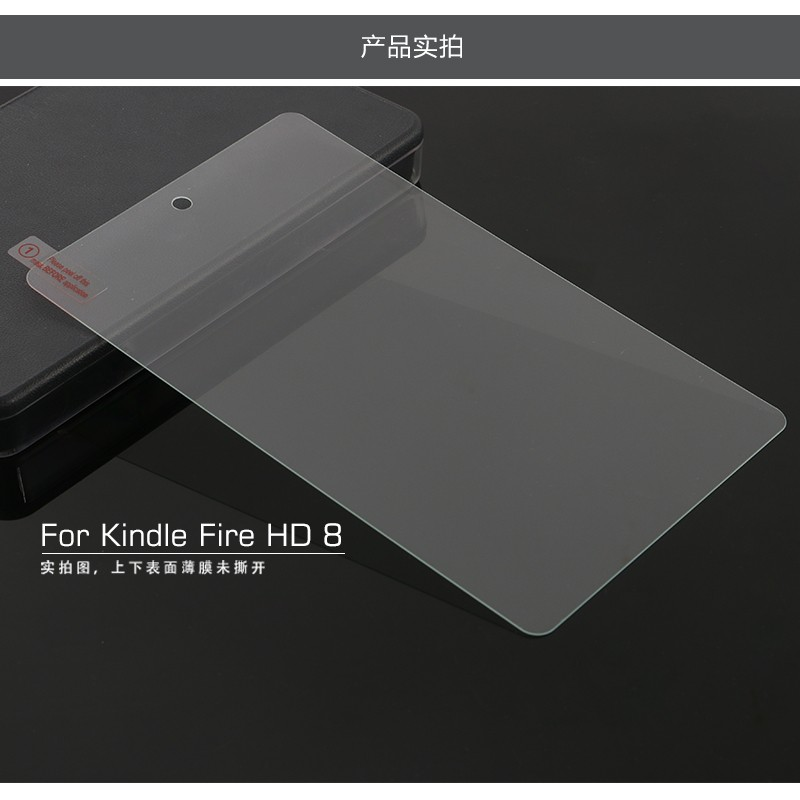 2.5D 0.3mm For Kindle Fire HD 8 Glass Screen Guard For Amazon Kindle Fire HD8 HD 8 Tempered Glass Protective Film 2015 Version (2)