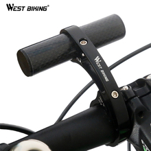 WEST BIKING Bike Handlebar Extender Bicycle Light Bell Computer Handle Ba Mount Carbon Fiber Alloy Bicycle Handle Bar Extender