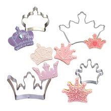 4pcs/set Metal Stainless Steel Cutters Fashion Imperial Crowns Series of Four Types Biscuits Cutters Tools Decorations(China)