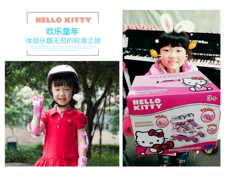 Hello Kitty Full Flashing Roller Skate Shoes with Protective Suit For Kids Girl Boy Adjust Shoes Daily Street Brush Skating (10)